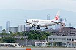 J-Air, CRJ-200, JA201J (18640220046).jpg