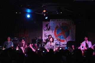 HY (band) band