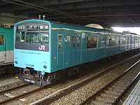 JRW-201EMU-Renewaled.JPG