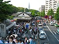 JR Harajuku Station - panoramio.jpg