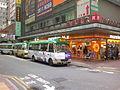 Jaffe Road Temporary Minibus Terminus.jpg
