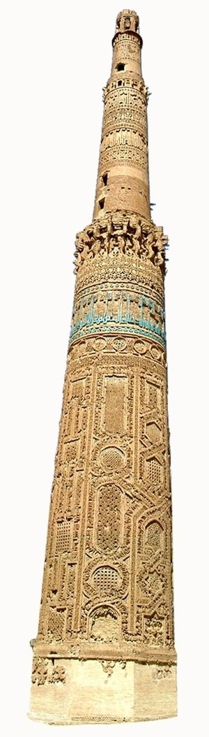 Minaret of Jam - Image: Jam minartet clear white ghorid empire 2009