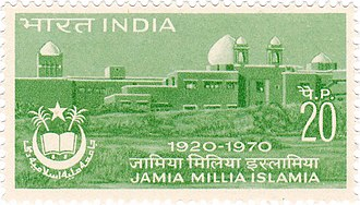 Jamia Millia Islamia - A 1970 stamp of India dedicated to the 50 anniversary of Jamia Millia Islamia