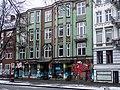 Janssen-Haus.jpg