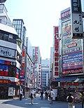 Japan Tokyo Shinjuku billboards 11 014.jpg