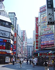 Billboards in Shinjuku.