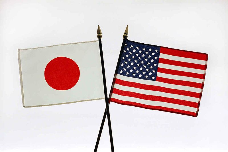 File:Japan and US Flag .jpg - Wikimedia Commons