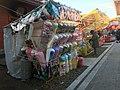 Japanese cotton candy booth Jan 02 2021 04PM.jpeg