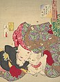 Japanese woman and cat art detail, from- MET DP143321 (cropped).jpg