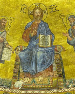 Christology: A Biblical, Historical, and Systematic Study of Jesus - Image: Ježíš Kristus