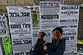 Jerusalem - 20190204-DSC 0471.jpg