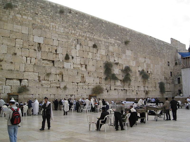 File:Jerusalem Western Wall (2542679574).jpg