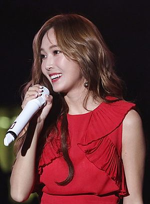 Jessica Jung - Jung in May 2016.