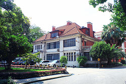 Jewish Club (Shanghai Conservatory of Music).jpg