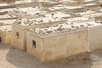 Jewish cemetery - Jewish graves, Israel