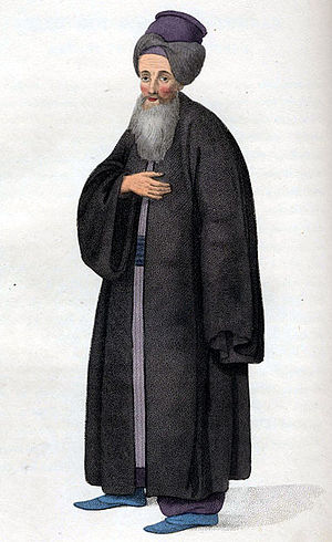 History of the Jews in Turkey - Painting of a Jewish man from the Ottoman Empire, 1779.