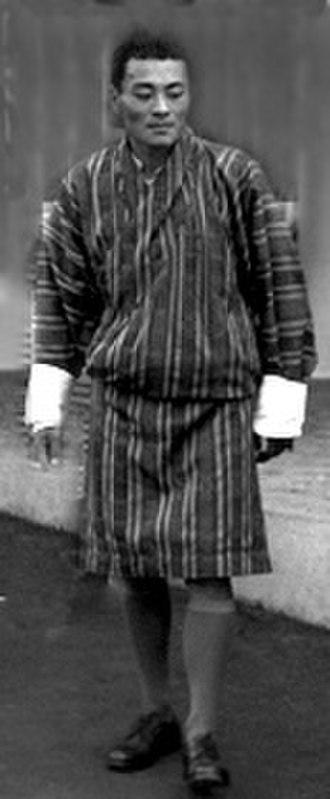 Jigme Dorji Wangchuck - Image: Jigme Dorji Wangchuck Maharaja of Bhutan at the International Lowcost Housing Exhibition