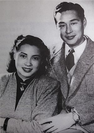 Jin Yan - Jin Yan with Qin Yi, his second wife