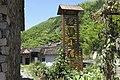 Jinyun, Lishui, Zhejiang, China - panoramio - 梅白 (8).jpg