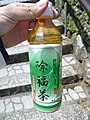 Jofuku tea, Jofuku Park.jpg