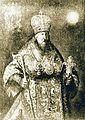 John of Tobolsk (parsuna).jpg