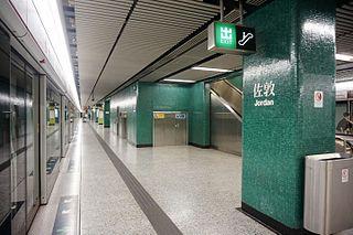 Jordan station MTR station in Kowloon, Hong Kong