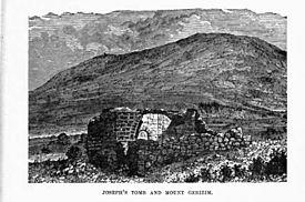 Joseph tomb 1887
