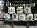 Jrballe sake barrels japan 001.JPG