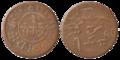 Junagadh - One Dokdo - Copper - Kolkata 2016-06-29 5399-5400.png
