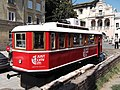 Just Lviv It - panoramio.jpg