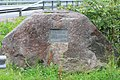 Kämmenniemi archeological memorial 2.jpg