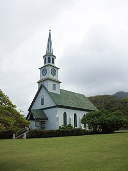 Ka'ahumanu Church.JPG