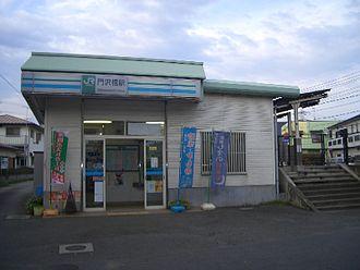 Kadosawabashi Station - Kadosawabashi Station building in 2004