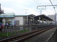 Kadosawabashi platform.JPG