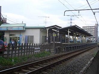 Kadosawabashi Station - Image: Kadosawabashi platform