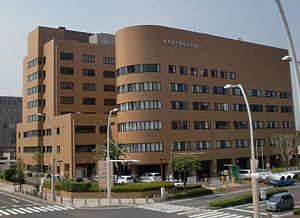 Kagoshima Medical Association Hospital.JPG