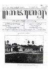 Kajawen 06 1928-01-21.pdf