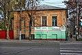 Kaluga 2012 Lunacharskogo 43 10 1TM.jpg