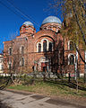 Kaluga Kazansky cathedral 11.jpg