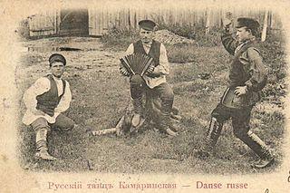 Kamarinskaya russian folk dance