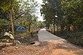 Kankadahad Junior College Entrance Road - Kankadahad - Dhenkanal 2018-01-25 9749.JPG