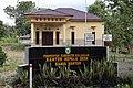 Kantor Desa Banua Hanyar, Balangan.JPG