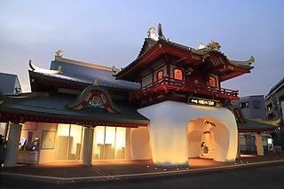 Katase-Enoshima Station Railway station in Fujisawa, Kanagawa Prefecture, Japan