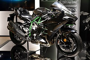 Kawasaki Ninja H Top Speed