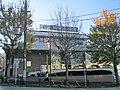Kawasaki Shinkin Bank Yurigaoka Branch.jpg