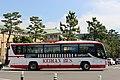 KeihanBus C3212 KyotoHiruBus.jpg