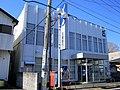 Keiyo Bank 483-Oami Branch.jpg