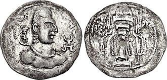 Khingila I - Image: Khingila coinage