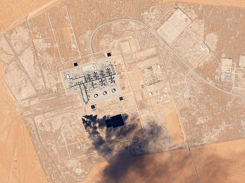 File:Khurais Oil Processing Facility, Saudi Arabia by Planet Labs.jpg