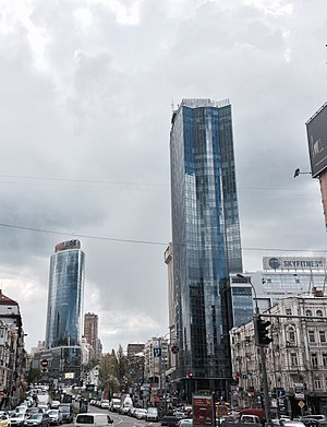 Economy of Ukraine - Image: Kiev Business